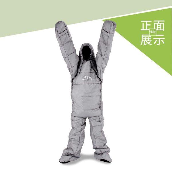 迪威諾戶外露營睡袋成人秋冬季加厚保暖人形分腿睡袋戶外露營【購物節限時優惠】