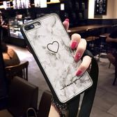 iPhoneX手機殼掛繩蘋果7plus套硅膠8plus軟殼全包i6sp女款