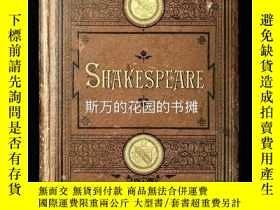 二手書博民逛書店The罕見Dramatic Works of William Shakespeare 十九世紀出版莎士比亞戲劇作品