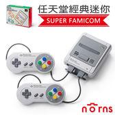 NORNS【任天堂經典迷你 SUPER FAMICOM】迷你超任 內建21款遊戲 日本Nintendo主機