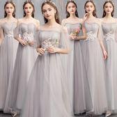 禮服 伴娘禮服長款新款灰色伴娘團姐妹裙婚禮韓版伴娘服顯瘦連衣裙 創想數位DF