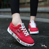 降價優惠兩天-韓版百搭夏天的學生大尺碼女鞋40帆布鞋41女42紅色43運動44休閒45碼