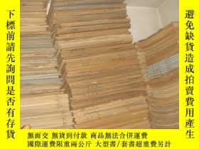 二手書博民逛書店罕見生日報瀋陽日報1992年3月(1----31日)2722 沈