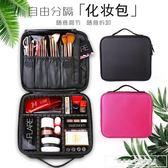 ins化妝包小號專業便攜韓國簡約可愛旅行大容量多功能收納包『韓女王』