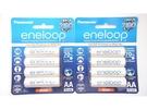 全館免運費【電池天地】國際牌Panasonic eneloop 3號鎳氫低自放充電電池(2卡8顆) BK-3MCCE4BTW