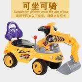 兒童玩具挖掘機可坐可騎寶寶大號挖機音樂工程學步車男孩挖土機igo      唯伊時尚