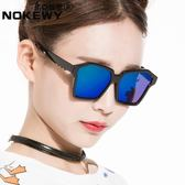 韓版多邊形大框太陽鏡反光鏡面女太陽眼鏡