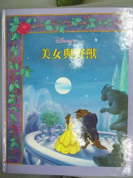 【書寶二手書T4/少年童書_ZGS】美女與野獸_文曼君, 梁淑玉