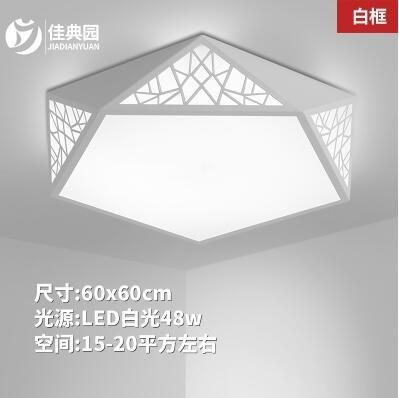 免運 幾何LED吸頂燈創意北歐臥室燈現代簡約客廳燈大氣房間書房燈具飾(60cmLED白光48w)