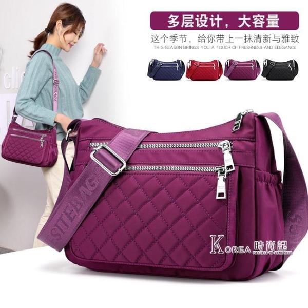 新款繡線女包女士包包尼龍牛津布帆布包單肩斜背包防水媽媽包 Korea時尚記