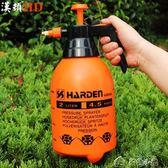 噴壺澆花小號氣壓式通用噴霧器小型家用澆水家庭園藝灑水壺「多色小屋」