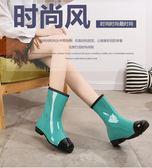 精品雨鞋女士中筒四季成人工作水鞋韓國時尚雨靴防滑保暖膠鞋 降價兩天