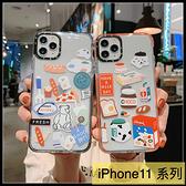 【萌萌噠】iPhone11 Pro X XR Xs Max 6 7 8 SE2 卡通小熊 彩繪貼紙標籤 全包 透明矽膠軟殼 手機殼