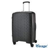 Verage 維麗杰 25吋鑽石風潮系列旅行箱(黑)