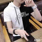 2019男士短袖t恤連帽小衫衛衣丅半袖個性韓版潮流夏季男裝上衣服 LJ734『男神港灣』