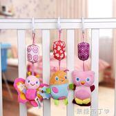 嬰兒風鈴搖鈴寶寶床頭鈴動物床掛0-6個月推車掛件安撫玩具 焦糖布丁