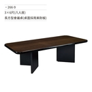 3×6尺長方型會議桌(八人座/桌面採用美耐板) 266-9