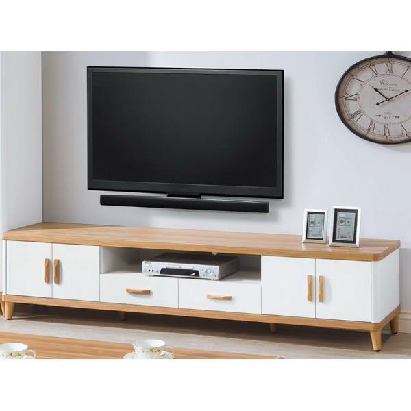 電視櫃 CV-387-3 寶格麗7尺電視櫃【大眾家居舘】