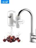 安之星凈水器水龍頭凈水器家用水龍頭過濾器自來水過濾器廚房凈化