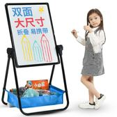 兒童畫板雙面磁性小黑板可升降畫架支架式家用白板塗鴉寶寶寫字板YS-交換禮物