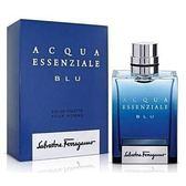 ※薇維香水美妝※Salvatore Ferragamo 湛藍之水男性淡香水 5ml分裝瓶 實品如圖二