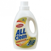 ALL CLEAN  纖維酵素洗衣精
