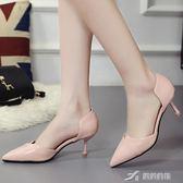 歐美夏季新款小貓跟單鞋中空尖頭細跟包頭中跟高跟鞋涼鞋女鞋 樂芙美鞋
