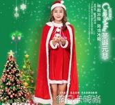 聖誕節服裝男女斗篷披風高端金絲絨成人聖誕衣服演出活動表演服裝 依凡卡時尚