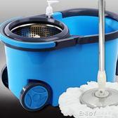 拖把桶旋轉家用免手洗拖地拖布桶干濕兩用自動甩干墩布不銹鋼拖桶WD 溫暖享家