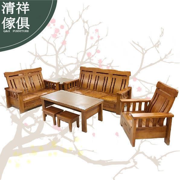 【新竹清祥傢俱】805-柚木沙發 板椅 (全組1+2+3+大小茶几) 特惠商品不含運
