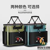 釣魚桶一體多功能魚桶加厚魚護桶拉桿箱漁具包eva防水活魚桶釣箱【創世紀生活館】
