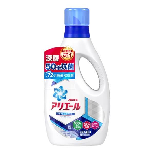 Ariel新潔淨消臭超濃縮洗衣精-藍910g【康是美】