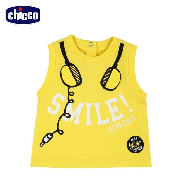 chicco To Be BB-耳機印圖背心