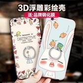 iphone手機殼蘋果6手機殼iPhone6s硅膠套六plus新款6sp全包帶指環支架防摔硬殼快速出貨八五折促銷】