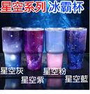 【原廠正品】買一送五 冰霸杯/酷冰杯/星...
