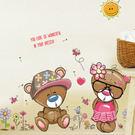 壁貼 可愛小熊情侶 創意壁貼 無痕壁貼 壁紙 牆貼 室內設計 裝潢【BF1043】Loxin