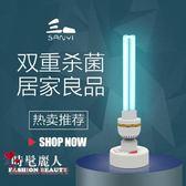 家用紫外線消毒燈UV燈紫外線燈殺菌燈紫外線燈管除螨臭氧燈 全店88折特惠