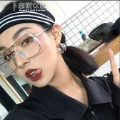 超炫酷透明抖音大框個性防風護目眼鏡網紅同款裝飾墨鏡正韓潮男女