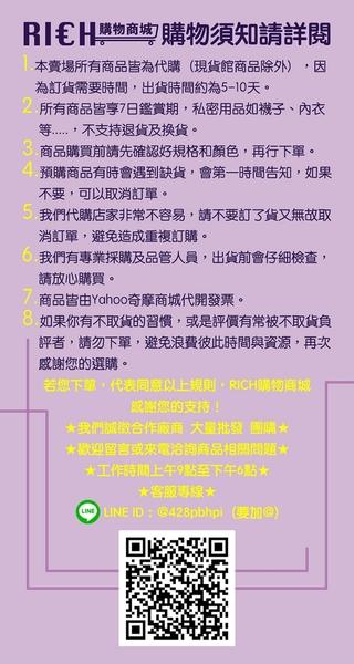 【全新】MI 紅米 8A Redmi xiaomi 小米 4+64G 陸版 保固一年