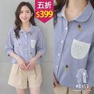 【五折價$399】糖罐子鳳梨刺繡布蕾絲口...