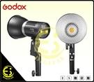 ES數位 免運 GODOX ML60 LED攝影燈 60W 攝像燈 聚光燈 外拍燈 棚燈 便攜LED 白光 手持 打光