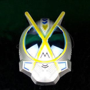 蒙面超人面具