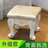 歐式茶幾凳子矮凳可拆洗沙發凳小矮凳布藝方凳換鞋凳客廳創意木·享家生活館 IGO