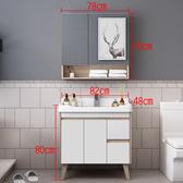 浴櫃實木浴室櫃組合洗手洗臉盆櫃落地式衛生間洗漱台衛浴套裝家裝鏡櫃 【快速出貨】