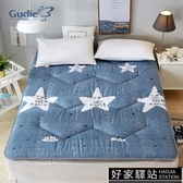 加厚床墊床褥1.5m床1.8米軟墊雙人褥子學生宿舍海綿1.2地鋪睡墊被