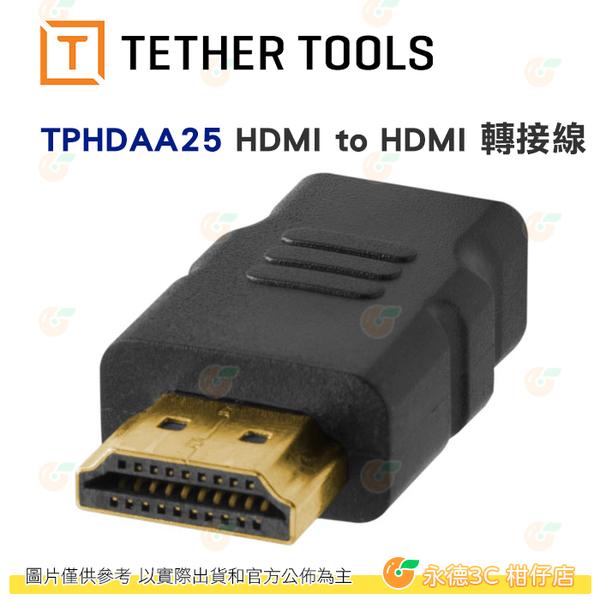 Tether Tools TPHDAA25 HDMI to HDMI 轉接線 傳輸線 7.6M 公司貨