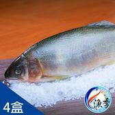 【漁季】特選宜蘭公香魚*4(920g±10%/盒)