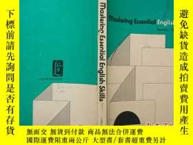 二手書博民逛書店MASTERING罕見ESSENTIAL ENGLISEH SKILLS掌握基本的英語技能Y3359 JERR
