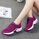 舞蹈鞋 廣場舞蹈鞋女18年夏新款中跟網眼運動軟底跑步鬼步舞蹈鞋 唯伊時尚