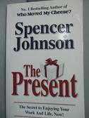 【書寶二手書T1/心靈成長_LLD】THE PRESENT_Johnson